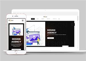 个性设计公司网站模板