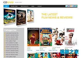 DVD商城网站模板