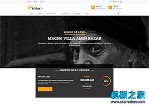 IT科技网站单页模板