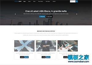企业网站建设前端框架模板