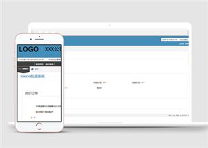 后台货物运输中文企业宽屏网站模板