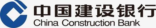 建设银行矢量标志