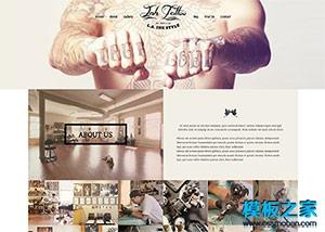 纹身网站模板