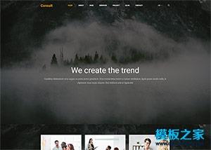 传媒公司网站设计模板