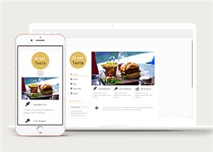 特色美食快餐店网站模板