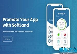手机app应用着陆页网站模板