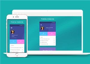 Mobile UI设计html5皮肤模板