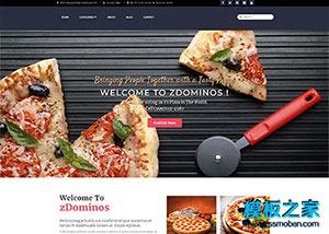 披萨意面西餐厅网站模板