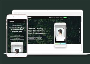 手机app软件设计公司网站