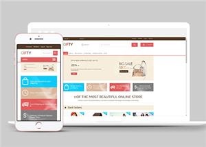 购物型网站HTML模板
