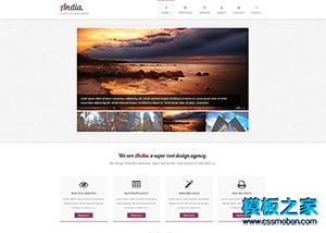 风景网站模板