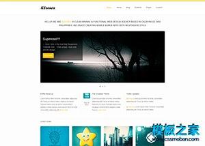 投资公司网站首页模板