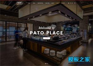 高端酒店餐厅响应式企业官网模板