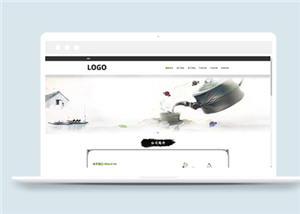 水墨风茶叶销售企业网站模板