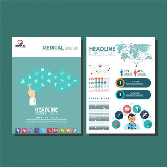 健康医疗机构宣传册