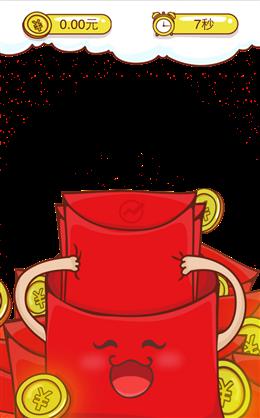 电商红包雨弹窗游戏界面设计