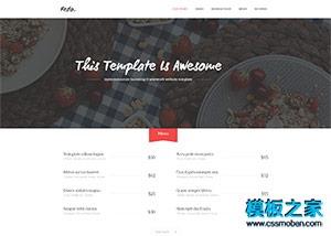餐厅外卖点餐平台html5模板