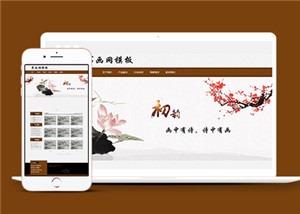 html制作水墨风公司网站模板