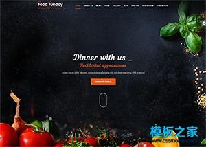 精品米其林餐厅food网站模板