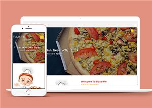 大气宽屏响应式Pizza美食餐饮行业网站模板