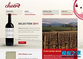 红酒企业网站html5模板