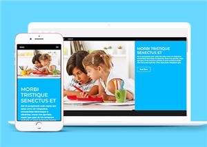 大气宽屏响应式儿童早教中心网站模板
