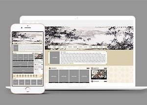 美术馆网站html模板
