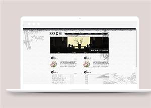 健康养生保健品企业网站模板