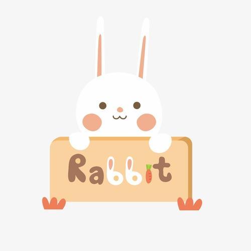 卡通手绘举牌兔子