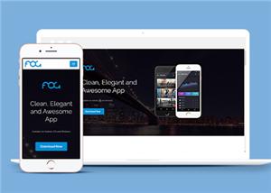 手机app软件应用下载网站