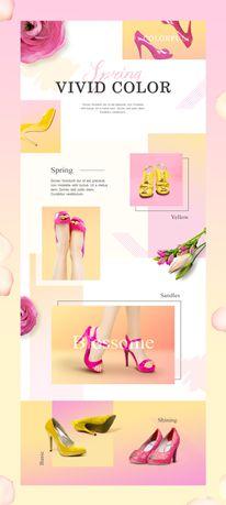 夏季时尚女鞋海报图片