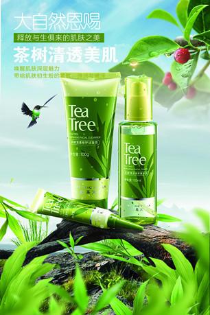 绿色植物美妆护肤品促销宣传单