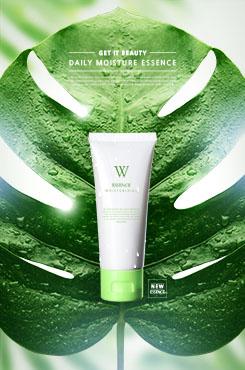 美容护肤品促销广告平面设计图海报