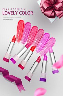 淘宝618美妆促销广告平面宣传海报