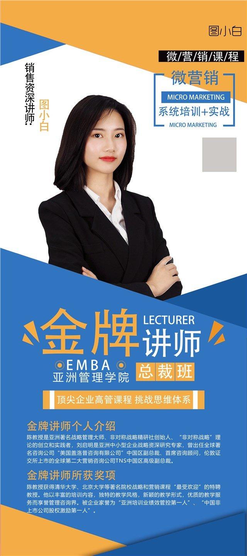 商务风教育机构疫情期间直播课海报
