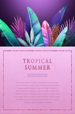 紫色迷情艺术展邀请函手机海报