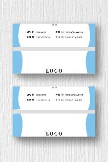 蓝色简约大气企业广告平面LOGO