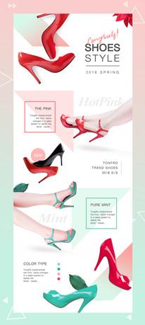 夏季高跟鞋宣传海报