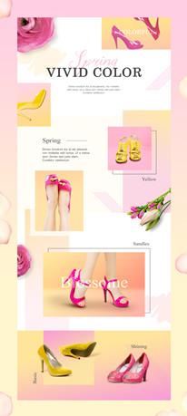 夏季卖鞋活动图片素材设计