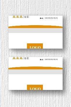 商务橙色简约大气餐饮平面印刷名片
