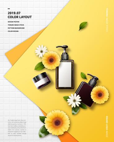 创意时尚美妆海报