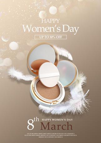 高档奢华化妆品宣传海报