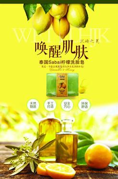 黄色创意护肤品海报