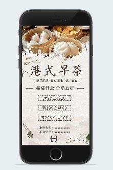 古朴简约早餐店宣传插画海报