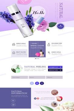 紫色唯美化妆品海报