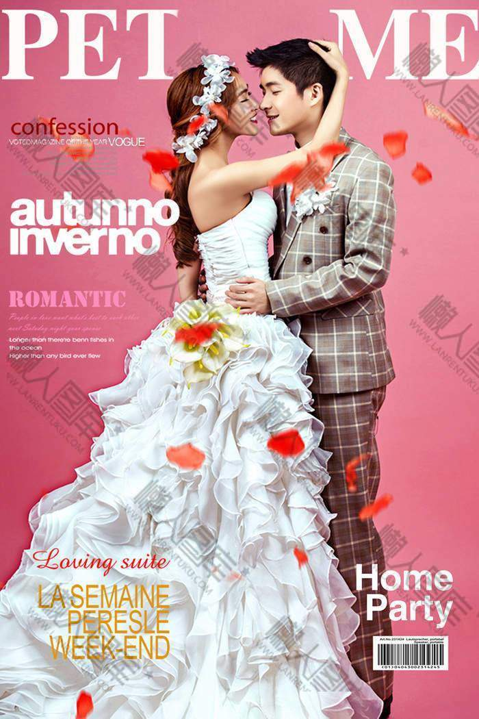 时尚婚礼海报图1