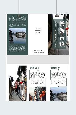 绿色大气古镇旅游宣传广告平面三折页