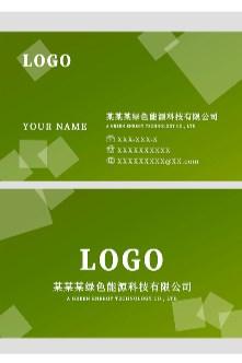 绿色能源科技宣传名片