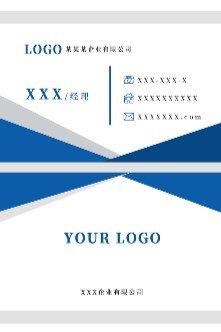 企业宣传名片设计