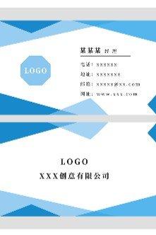 企业管理名片设计图